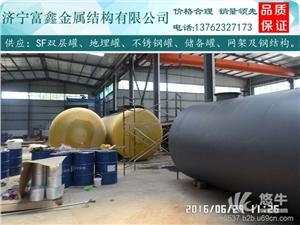 供应双层油罐标准富鑫公司承接大型储罐工程双层罐