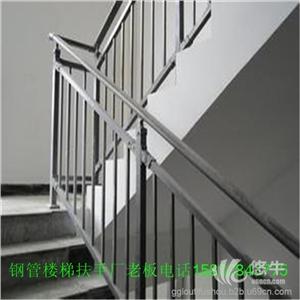 供应钢管楼梯扶手生产