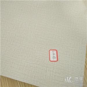 供应萍乡生态板乐杉板材17mm指接板装饰板材