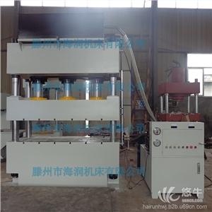 供应复合材料成型压力机315T定制光纤分线盒成型压力机