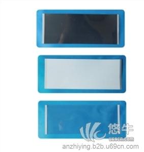 胶片 产品汇 供应黑色、白色、透明足迹提取胶片