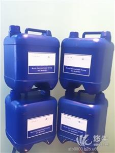 供应杀菌剂,抗紫外线整理剂,抗菌剂
