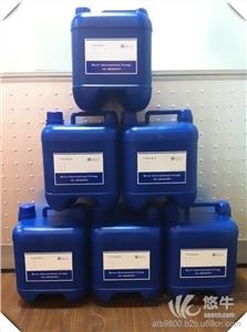 供应防静电整理剂,纺织抗菌整理剂,消臭剂