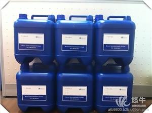 供应涂料抗菌剂,防螨剂,形态记忆整理树脂