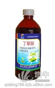 供应60%丁草胺水稻除草剂