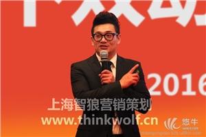 供应上海智狼营销助推汽车用品企业年销破亿的方法