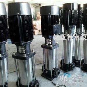 供应不锈钢立式多级离心泵