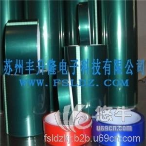 供应烤漆耐高温胶带耐酸碱绿色胶带高温烤漆保护胶带