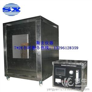 供应S8077X钢结构防火涂料小样试验炉