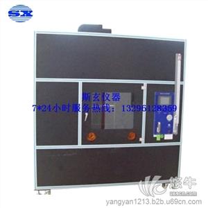 供应S8001X电线VW-1电缆燃烧试验箱