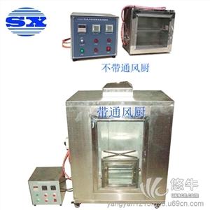 供应S8022X汽车内饰材料燃烧试验箱