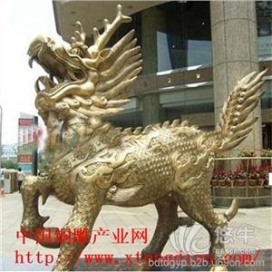 供应铜雕产业网价格,工艺铜麒麟礼品,铜雕企业