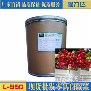 弹性胶浆 产品汇 批发白胶浆,水性白胶浆