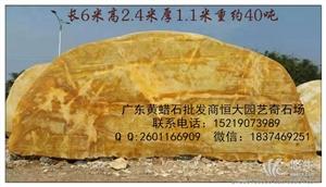 厂家大批供应精美品牌云南黄蜡石黄色假山石鹅卵石