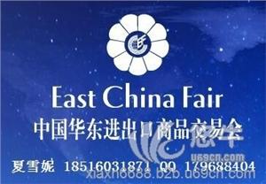 亚克力面料 产品汇 供应2017年3月华交会纺织面料展