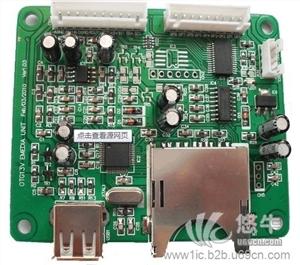 供应录音芯片-录音板-录音模块定制-录音机芯玩具礼品贺卡