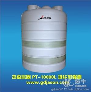 供应9000L高性价比环保耐腐蚀PE平底水箱9吨立式平底水箱