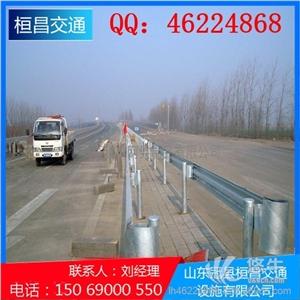 供应冠县桓昌护栏板企业销售行业领先护栏板,波形护栏板,高速护栏板,镀锌护栏板