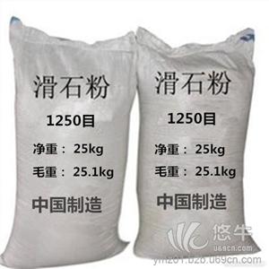 供应工业特级滑石粉1250目3000目6000目