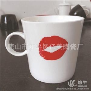 供应定制唐山骨质瓷广告杯礼品杯来样开型设计高骨瓷水杯子