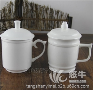供���白骨�|瓷��性定制���w情�H杯���h茶杯可定制logo水杯子唐山陶瓷