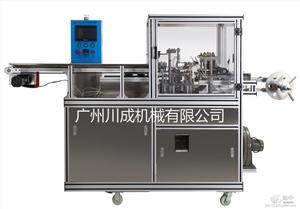 供应厂家直销蓝泡泡(洁厕块)全自动包装机