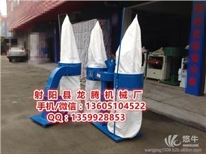 供应昆山木工机械磨床工业吸尘器价格MF9040小型布袋除尘器价格