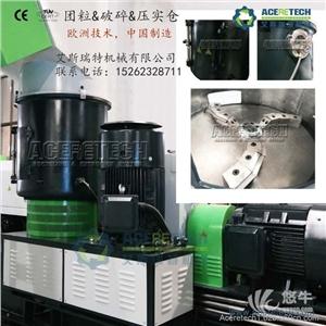 供应PP/OPP/BOPP薄膜造粒机