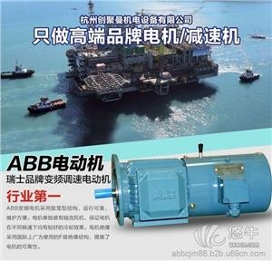 供应湖北ABB电动机刹车优质服务|ABB电动机总代优惠促销|全球联保包运