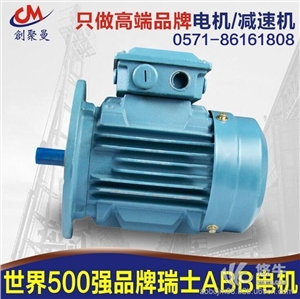 供应ABB电机全系列排烟电机|ABB电机高温烟道电动机|M2SV烟道ABB马达