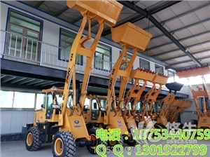 供应装载机的操作规程金宏机械装载机铲车厂家