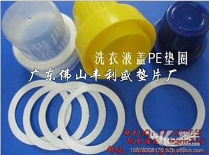 香水瓶盖木塞 产品汇 供应瓶盖PE垫片瓶盖密封垫片质量优质