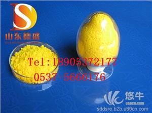 供应专业研发高纯的硫酸高铈,可定制研发