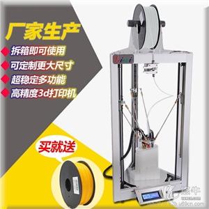 供应深圳激埃特厂家可定制高精度大尺寸3d打印机?#20934;�diy