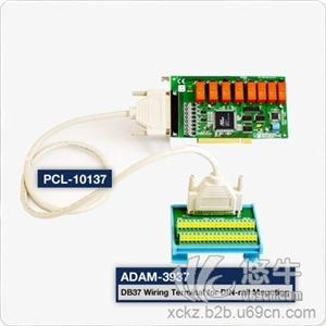 供应研华PCI-1761,8路继电器输出和8路隔离数字量输入卡
