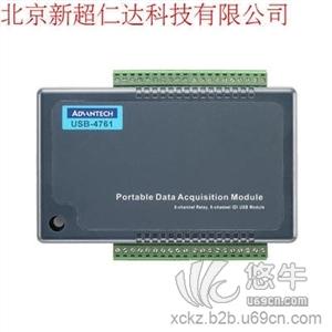 供应研华正品USB-47618通道继电器,8通道隔离DIUSB优盘模块