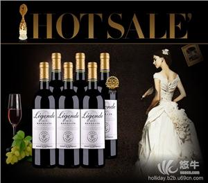 供应专业代理进口国际知名红酒标签备案