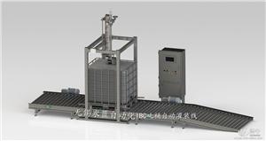 供应无锡全自动IBC桶灌装线