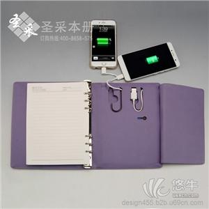 供应全球首款多功能移动电源记事本笔记本商务会议旅行出差礼品