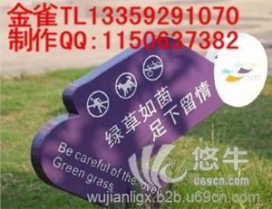 西安地产物业公司标识标牌加工生产厂家
