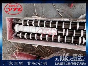 供应工业炉发热管,辐射电热管,退火炉电热管,远红外电热管