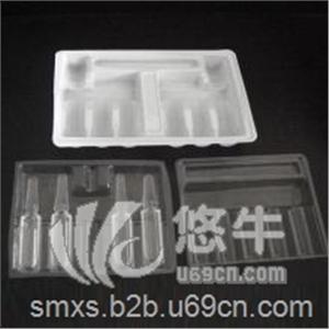 供应PS医药类塑盒对折吸塑盒透明医疗吸塑塑料泡壳包装盒