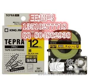 供应锦宫标签机色带SS12K