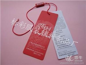 供应童装吊牌服装挂卡免费设计标彩吊卡