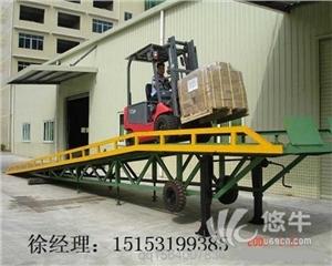 供应金万通移动液压式登车桥厂家直销/优质登车桥