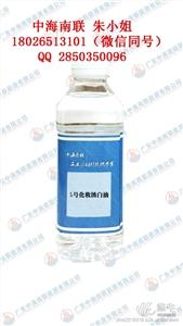 汽油桶 产品汇 供应5号白矿油桶装白油零售