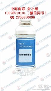供应D20环保溶剂油油墨溶剂油