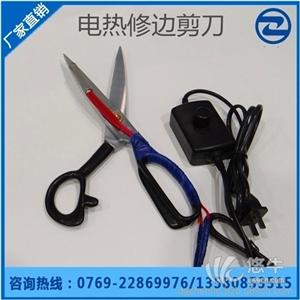 供应可调温电热剪刀织带电热剪修边剪缝纫机配件电热服装剪刀