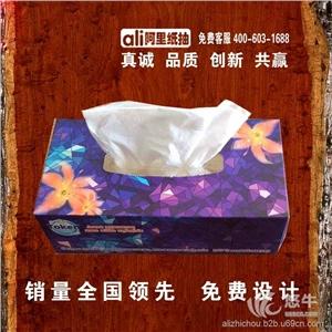 供应小拇指汽车广告盒抽纸巾定制礼品盒装抽纸小拇指汽车广告盒抽纸