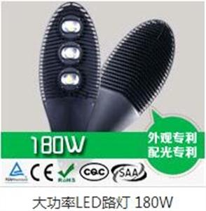 大功率LED路灯180W